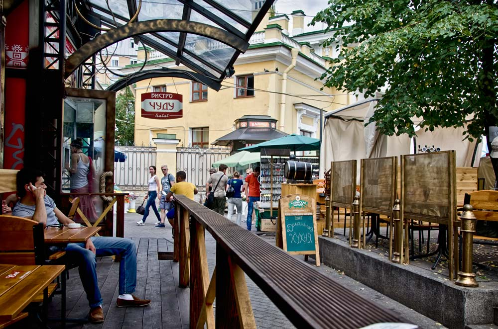 Bistros and Bars in Sennaya Ploshchad in St Petersburg, Russia