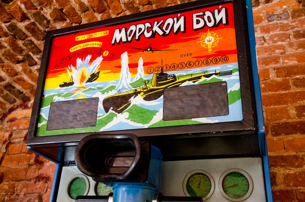 Morskoi Boi - Museum of Soviet Arcade Machines