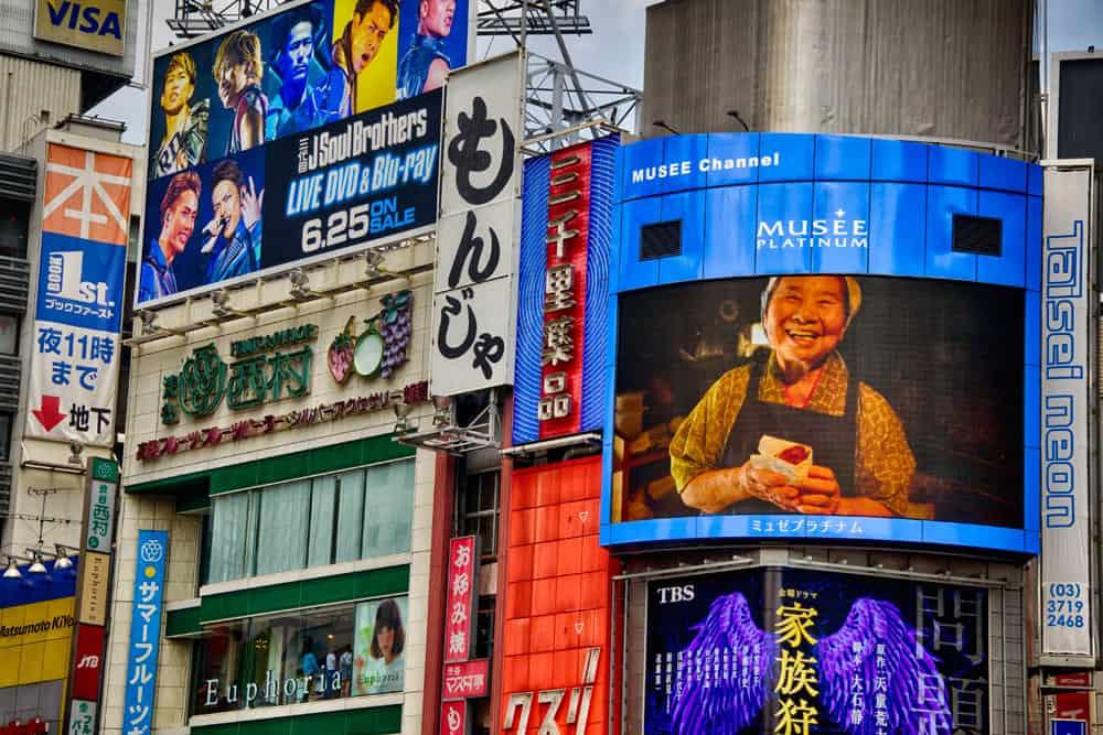 Billboards in Shibuya, Tokyo