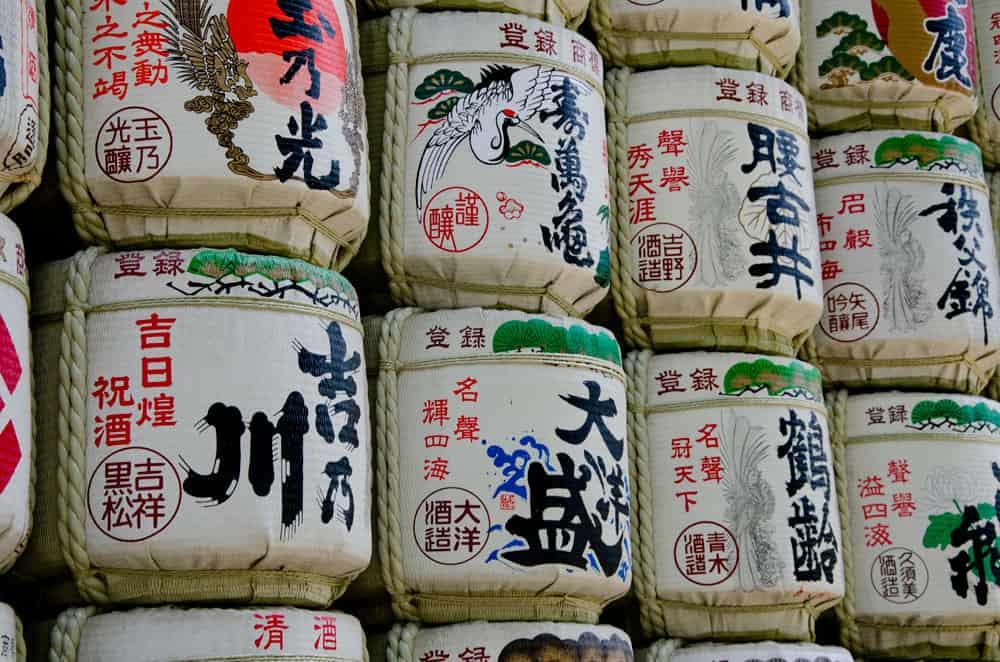 Sake Barrels at Yoyogi Park in Harajuku, Tokyo